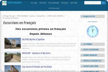 Cliquez pour visiter la page Excursions privée depuis Athènes.