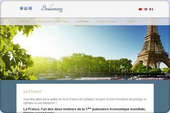 Cliquez pour visiter la page L'économie de la France.